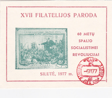 USSR Philatelic Exhibition Souvenir Sheet Silute Lithuania (hinged) 41 - 1923-1991 UdSSR