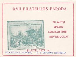 USSR Philatelic Exhibition Souvenir Sheet Silute Lithuania (hinged) 42 - 1923-1991 UdSSR