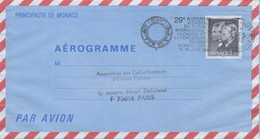 MONACO - AEROGRAMME 2.70 - 29e AG CONSERVATION CHASSE ET GIBIER MONTE-CARLO 11-13.6.1982  /  2 - Entiers Postaux