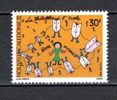 NOUVELLE CALEDONIE  N° 666  NEUF SANS CHARNIERE COTE 1.10€  PHILATELIE A L'ECOLE - Nouvelle-Calédonie