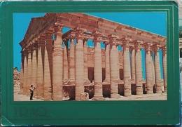 Hatra City - Ninevah - 1991 - Iraq