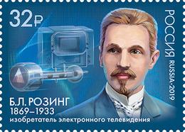 Russia, 2019 B.Rozing, TV-inventor, 1 Stamp - Ungebraucht