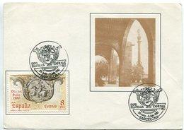 EXPO. FILATELICA EXFILNA 80. DIA DEL SELLO. ESPAÑA 1980 TARJETA POSTAL FDC - LILHU - 1931-Hoy: 2ª República - ... Juan Carlos I