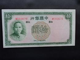 CHINE : BANK OF CHINA : 10 YUAN   1937   P 81    SPL  * - China