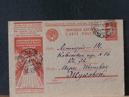 A8964  CP CCCP ILLUSTRE - 1923-1991 URSS