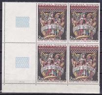 N° 1741 à 1743 Oeuvres D'Art:Chapitre De La Cène Charles Le Brun Moutier D'Ahun:Série En  Blocs De 4  Timbres Neuf - France