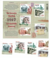 Feuillet + 5 Timbres 1 Europe - 1917 Guerre, Communications - Facial €14.00 - Nuovi