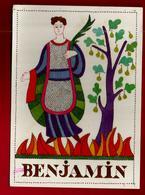CP Prénom Benjamin Ed Betula Le Vernet - Hébreu Ben Yamin - Firstnames