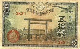 JAPAN 50 SEN BLACK TEMPLE BIRD FRONT & MOTIF BACK  DATED 1930's(?) P.59 F+ READ DESCRIPTION !! - Japan