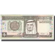 Billet, Saudi Arabia, 1 Riyal, L. AH 1379 (1984), KM:21d, SPL - Saudi Arabia