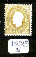 IND (P) YT 125 (B) MUN 133 Dent.13 1/2 En (X) - Inde Portugaise