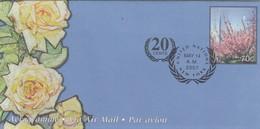 UNITED NATIONS - AEROGRAMME 70 C - COMPLEMENT AFFR.  20 CENTS - CACHET U.N. MAY 14.2007   /3 - New-York - Siège De L'ONU