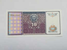 UZBEKISTAN 10 SUM 1994 - Uzbekistan