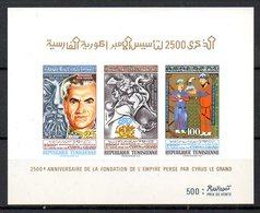 TUNISIE. BF 5 Non Dentelé De 1971. Empire Perse. - Tunisia