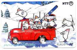 DESSIN VOITURE - CAR - AUTO - AUTOMOBILE - Télécarte Japon - Auto's