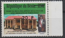 Bénin 2007 Mi. 1407 Musés Da Silva Des Arts ERROR VARIETE 20F Au Lieu De 200F Surchargé Overprint MNH** - Bénin – Dahomey (1960-...)