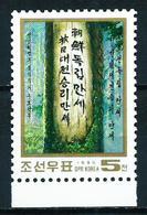 Corea Del Norte Nº 2102 Nuevo - Corea Del Norte