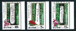 Corea Del Norte Nº 2082/4 USADO - Corea Del Norte