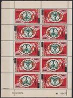 Bénin 2009 Mi. 1634 Europafrique Airmail Poste Aérienne Kleinbogen Map Landkarte Carte Surchargé Overprint MNH** - Bénin – Dahomey (1960-...)