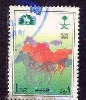 (Free Shipping*) USED STAMP - Saudi Arabia