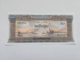 CAMBOGIA 50 RIELS - Cambogia