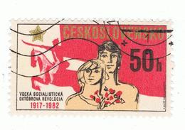 CZECHOSLOVAKIA»1982»MICHEL CS 2685»USED - Usati