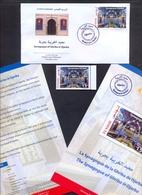 Tunisie/Tunisia 2019 - FDC + Timbre + Flyer - La Synagogue De La Ghriba De Djerba - Nouvelle émission - MNH** - Tunisia