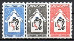 TUNISIE. N°592-4 De 1965. Foyer Des étudiantes. - Tunisia