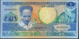 SURINAME - 5 Gulden 01.07.1986 AU-UNC P.130 A - Suriname