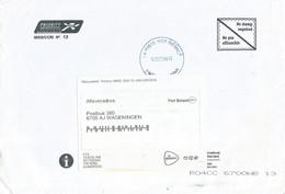 Mali 2015 Fana Unfranked Reply Paid UPU Regulation Explained On Cover - UPU (Wereldpostunie)