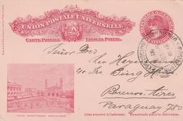 Uruguay Entier Postal Illustré 1912 - Uruguay