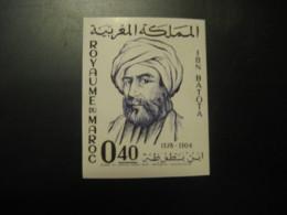 Royaume Du Maroc 0,40 IBN BATOTA Imperforated Stamp Proof MOROCCO - Morocco (1956-...)