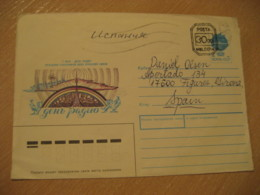 Posta MOLDOVA 199? To Figueres Girona Spain Cancel Overprinted Postal Stationery Cover Moldavia Russia Area - Moldavie