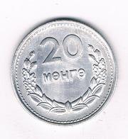 20 MONGO 1959  MONGOLIE /4084/ - Mongolie
