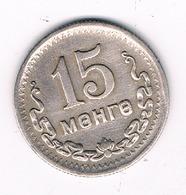 15 MONGO 35 OH  MONGOLIE /4085/ - Mongolie