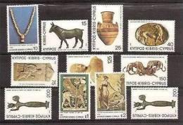 1980 Cipro Cyprus ARCHEOLOGIA  ARCHEOLOGY 11 Valori (con £1+£2) MNH** - Archeologia