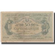 Billet, Ukraine, 50 Karbovantsiv, Undated (1988), KM:5a, TB - Ukraine