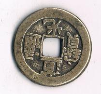 CASH  ??  CHINA /4097/ - China