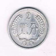 2 FEN 1959  CHINA /4098/ - Chine
