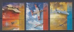 ISRAEL 2014 100 YEARS OF CIVIL AVIATION AIRPLANE - Nuevos (con Tab)