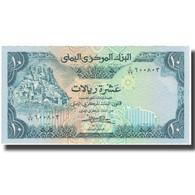 Billet, Yemen Arab Republic, 10 Rials, Undated (1981), KM:18b, SPL+ - Yemen