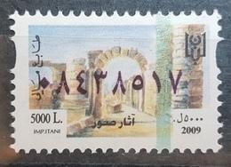 Lebanon 2009 MNH Fiscal Revenue Stamp - 5000L - Tyr Ruins - Lebanon
