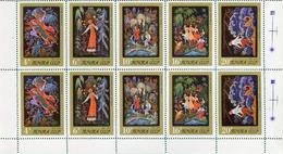 Russia USSR 1975 Mi # 4434-4438 Art Of Paleh Half Sheet MNH * * - 1923-1991 USSR