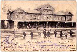 ROMANIA - MARASESTI / VRANCEA : GARA / LA GARE / TRAIN STATION - CARTE POSTALE PRÉCURSEUR / FORERUNNER ~ 1900 (ac303) - Romania