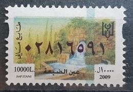 Lebanon 2009 MNH Fiscal Revenue Stamp - 10000L - Ain El Dayaa - Spring Water - Lebanon