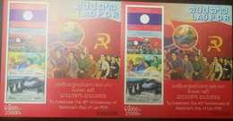 L) 2015 LAOS, TO CELEBRATE THE 40TH ANNIVERSARY OF NATIONAL'S DAY, PERFORATED AND IMPERFORATED - Laos