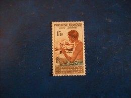 Polynésie: Timbre N° PA 1(YT)  Oblitéré - Poste Aérienne - Oblitérés