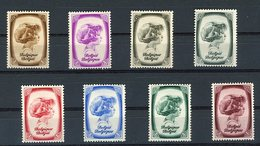 BELGIQUE 1938. N° 488 à 495 Neufs Sans Charnières ** (MNH). Sauf 491 Et 489 Neufs Avec Traces De Charnières * (MH) - Belgique