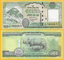Nepal 100 Rupees P-80 2015 UNC - Nepal