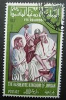 JORDANIE N°540 Oblitéré - Jordanien